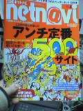 20040229.jpg