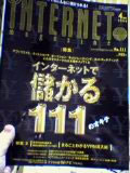 20040309magazine.jpg