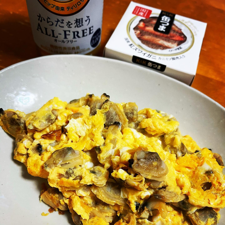 今夜は、あさりの卵とじを作りました。鶏出汁とバターでコクを足しました。#オールフリー #糖質制限ダイエット #糖質制限レシピ #糖質制限 #低糖質レシピ #低糖質 #低糖質ダイエット #あさり #たまご料理 #卵とじ #卵焼き #缶つま #かにみそ #手料理 #手料理グラム