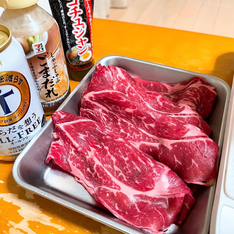 今夜は、牛肉のしゃぶしゃぶにしました。出汁をシンプルにしたので、ごまだれとコチュジャンをつけて食べました。国産だと思って買った牛肉がメキシコ産でしたが、おいしかったです。#オールフリー #からだを想うオールフリー #映えないご飯 #映えない #牛肉 #牛しゃぶ #しゃぶしゃぶ #糖質制限ダイエット #糖質制限レシピ #糖質制限 #糖質オフ #糖質offアドバイザー #手料理 #手料理グラム #お取り寄せ #yahooショッピング
