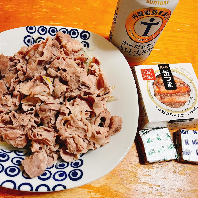 今夜は、豚しゃぶとゆでもやしに、1缶1,000円くらいするかにみその缶詰とクリームチーズを食べました。かにみその缶詰は、特別な時にしか食べないのですが、なんとなく食べてしまいました。#オールフリー #からだを想うオールフリー #缶つま #かにみそ #豚しゃぶ #ゆでもやし #クリームチーズ #映えないご飯 #映えない #糖質制限ダイエット #糖質制限レシピ #糖質制限 #糖質オフ #糖質offアドバイザー
