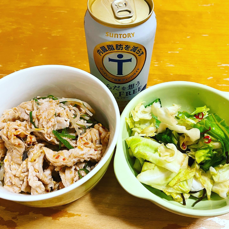 今夜は、作り置きのキャベツの酢漬けとゆでもやし、豚しゃぶの中華和えで簡単に済ませました。キャベツの酢漬けは、さっぱりしておいしいです。#オールフリー #からだを想うオールフリー #ノンアルコール #キャベツレシピ #キャベツ #豚もやし #おつまみもやし #糖質制限 #糖質制限ダイエット #糖質制限レシピ #糖質オフ #糖質オフレシピ #糖質オフダイエット #糖質off #糖質offアドバイザー #手料理 #手料理グラム #低糖質 #低糖質レシピ